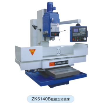 DAHE Brand CNC Vertical Drilling Machine