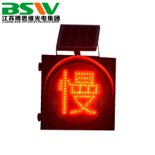 Led Traffic Light Wiring