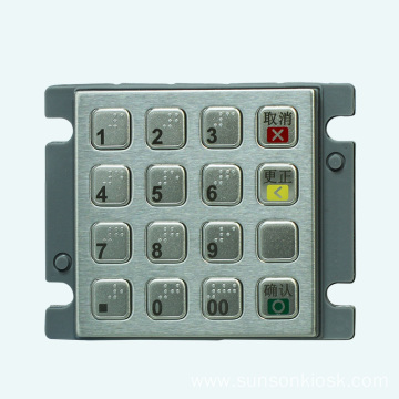 Anti-vandal Encrypted PIN pad