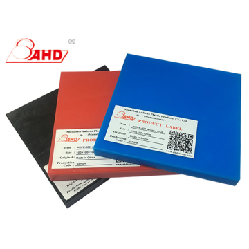 Customized size Red Blue Yellow HDPE board