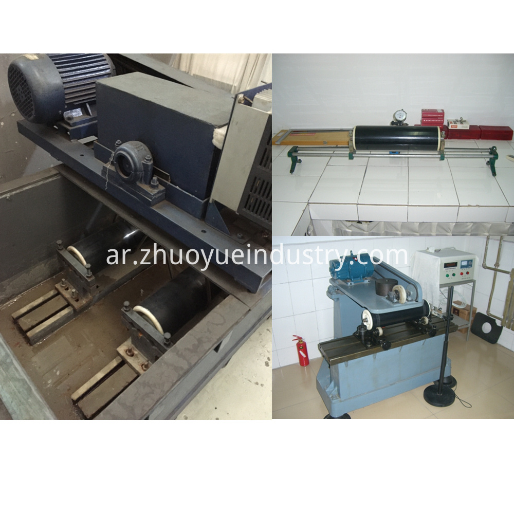 Conveyor Idler Inspection Equipment