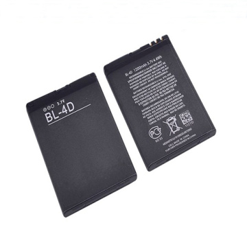 High Capacity best Cell Phone Battery BL-4D 3.7v