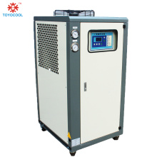 New type air cooled chiller chiller 2020