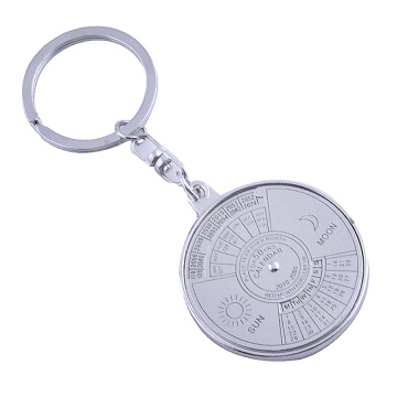 Newly Style Special Design Metal Key Chain Lanyard