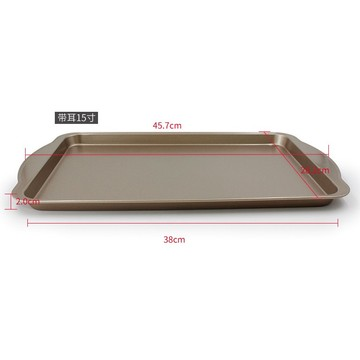 "15"" Oblong Shallow Baking Pan With Wide Sides"