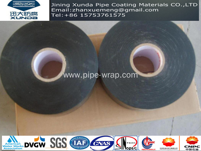 Sample Free Pipe Anti-corrosion Tape