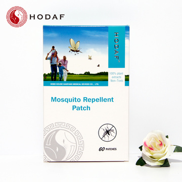 Highly recommend repellent mosquito plaster or patches