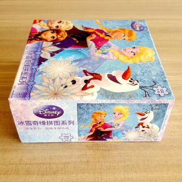 cutom print children full color paper puzzle toy