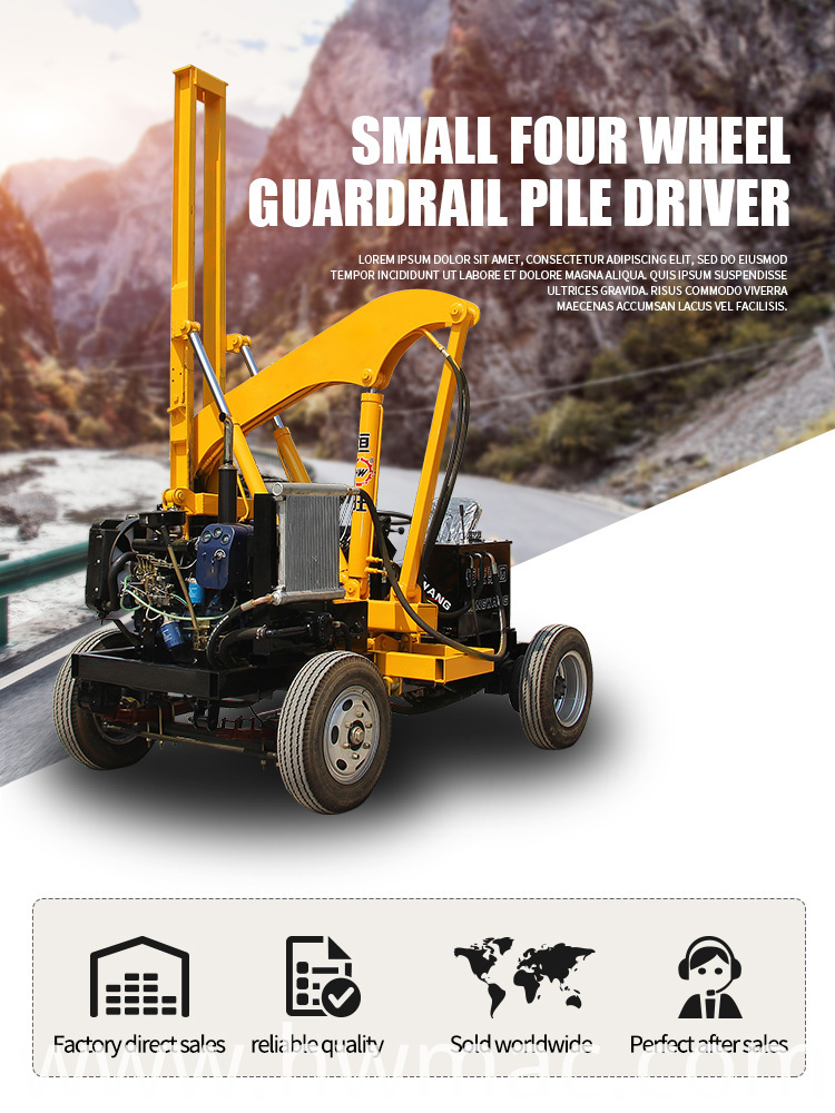 Small four wheel guardrail pile driver_01