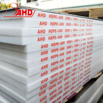 Various Colors 1-200mm Thickness PE Polyethylene HDPE Sheet