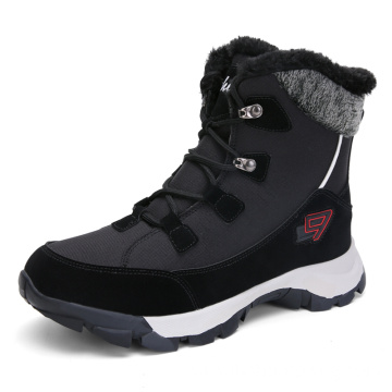 Outdoor ladies winter warm snow boots