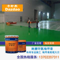 Epoxy self-leveling floor paint for cement floor paint