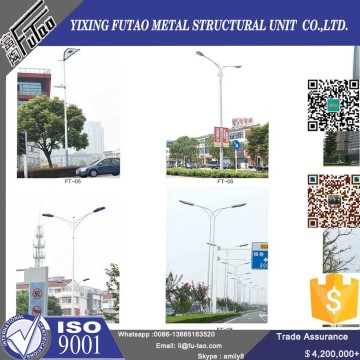 galvanized solar power energy street pole