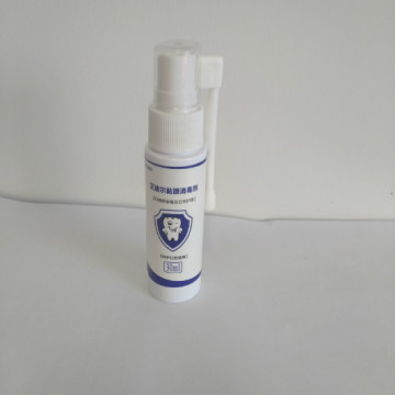 Mouth care Oral Disinfection Spray