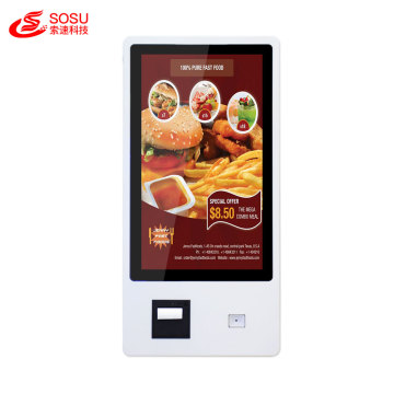 multimedia interactive touch screen information kiosk