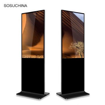 standing black metal casing digital signage advertising