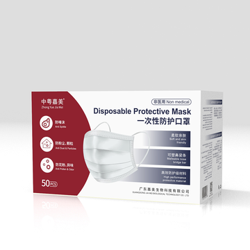 Sterile Non Woven Active Carbon Disposable Mask