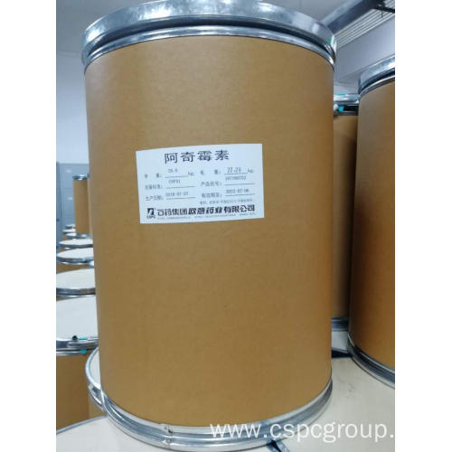 High Quality Pharmaceutical Raw Materials Azithromycin