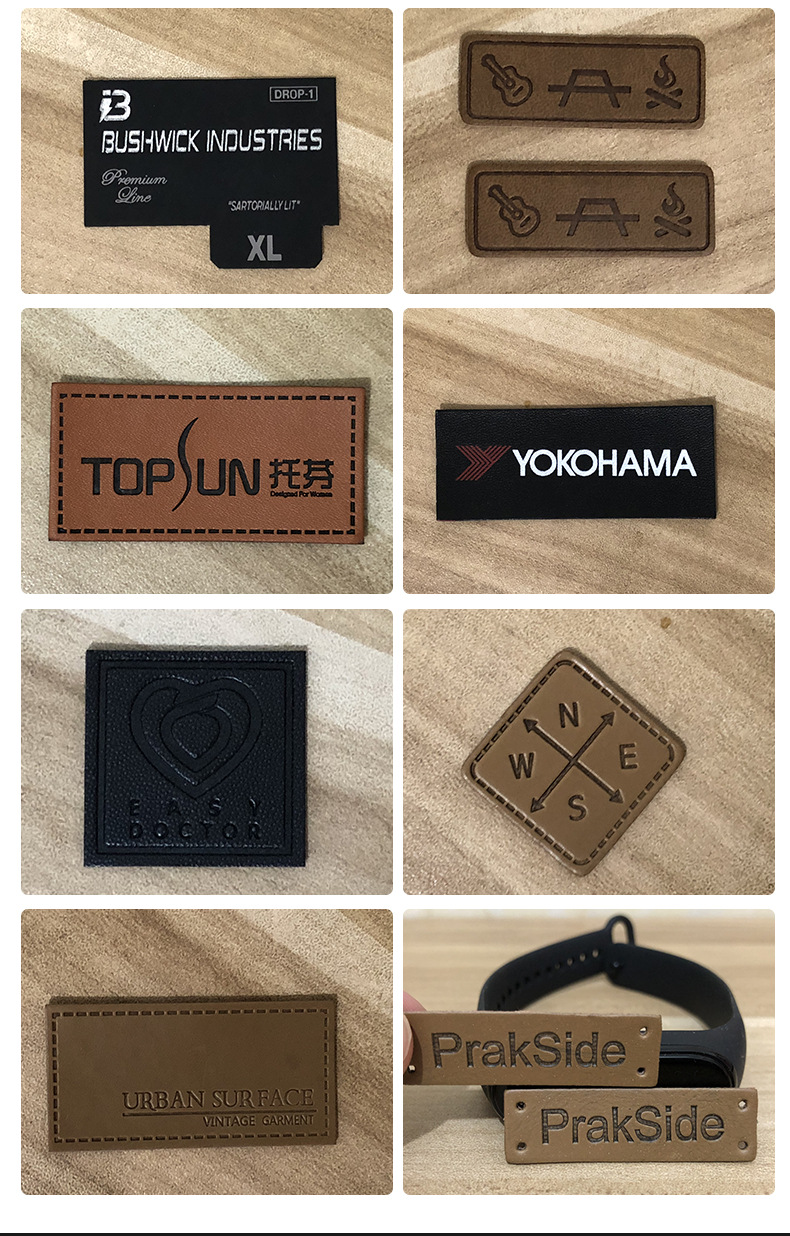 PU genuine leather leather label leather trademark (2)