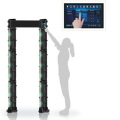 Wholesale Portable Doorframe Metal Detector