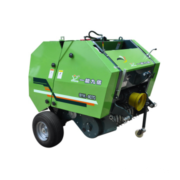 Small Rund Baler for Sale