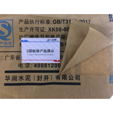 Two-layer kraft valve building material packaging bag