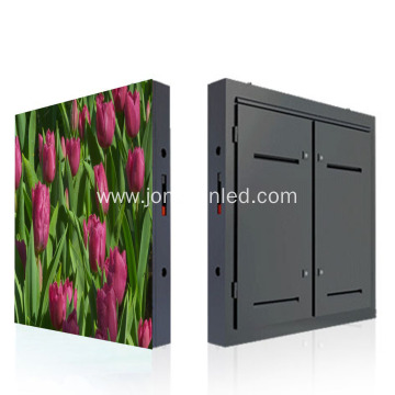 P5.95 P6 Outdoor LED Display Panels