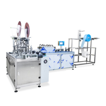 Automatic medical 1 1 Flat Mask Machine