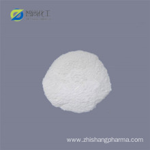 Acifluorofen with lowest price cas no 50594-66-6