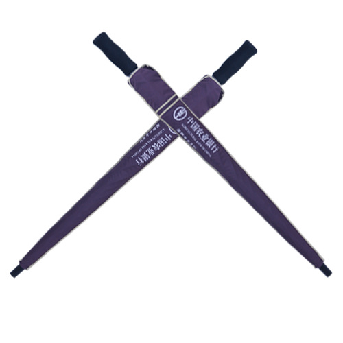 Creative multifunctional purple advertising umbrella