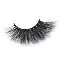 Private Label Band 25mm False Eyelashes 5d Real Mink Lashes