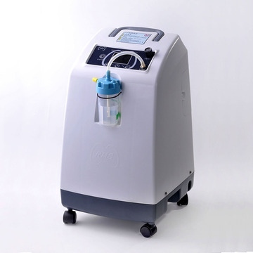 Small 5L Medical Oxygen Concentrator Portable