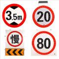 Hot sale led traffic sign