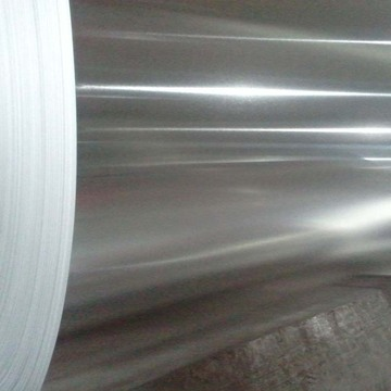 Aluminium cold rolled coil 5754 H24