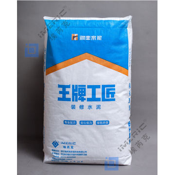 Block Bottom Valve Bag