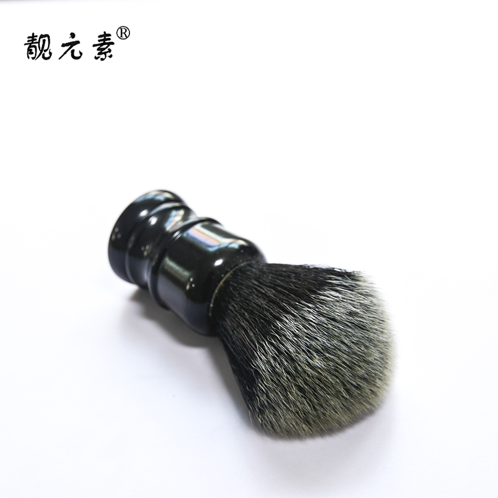 Black Handle Shaving Brush
