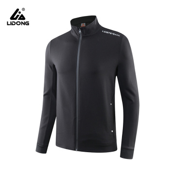 Men's Academy Jogging Jacket