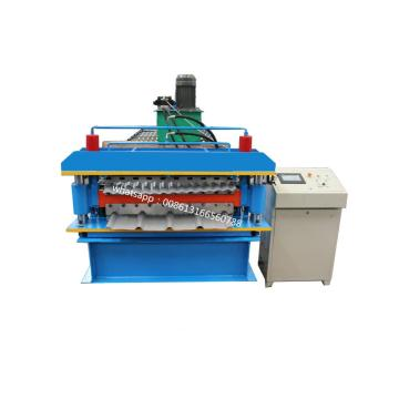 Corrugated and Trapezoidal Double Layer Forming Machine
