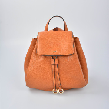 Ladies Soft Leather Backpack with flap closure