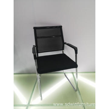Conference Chair with Net Fabric