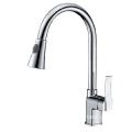 Kitchen Sink basin Faucet Swivel Spout Tube