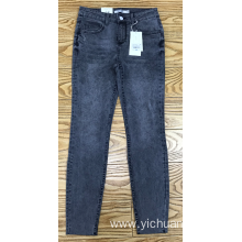 women's comfortable denim trousers