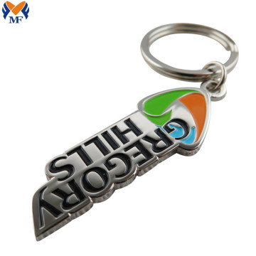 Metal Customised Company Logo Keychain Keyholder