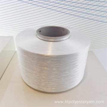 Adhesive Activated Twisted Chemical Polyester Yarn
