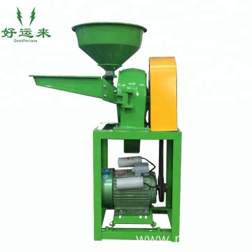 Rice Wheat beans Grinding Machine Flour Mill Machinery