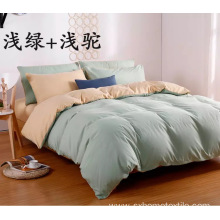Brushed Microfiber Fitted Bed Sheet in Solid Colors