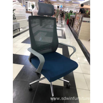 NEW MODEL OFFICE CHAIR HIGH BACK