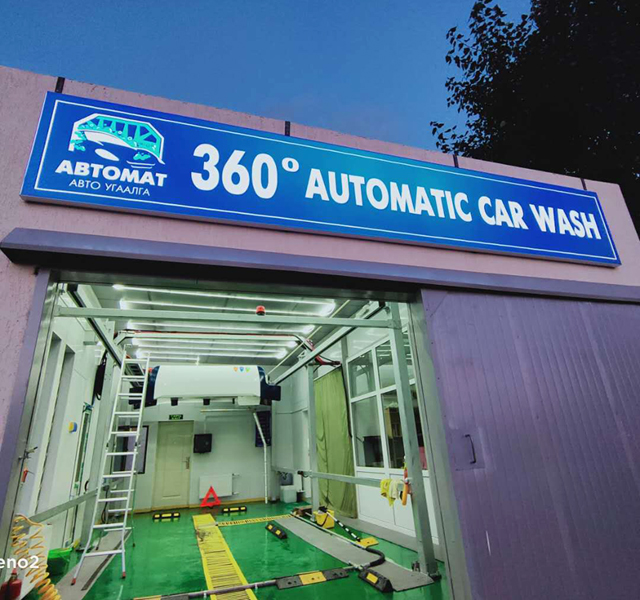 car wash machine touchless