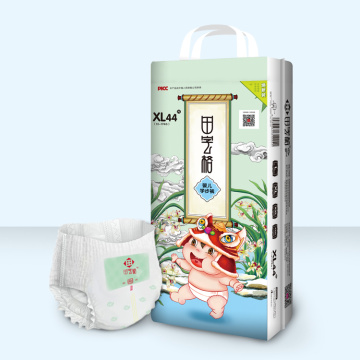 Disposable Cotton Baby Diaper Baby Pants