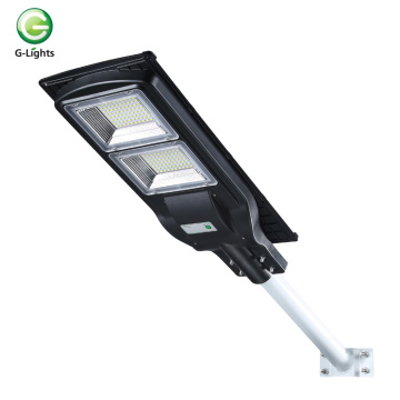 Smart outdoor ip65 80w all-in-one solar street light